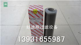 黎明LH0110D3BN/HC液压滤芯LH0110D