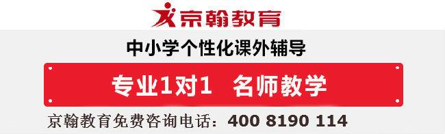 重庆小学生寒假英语语文辅导价格多少报名点有哪些