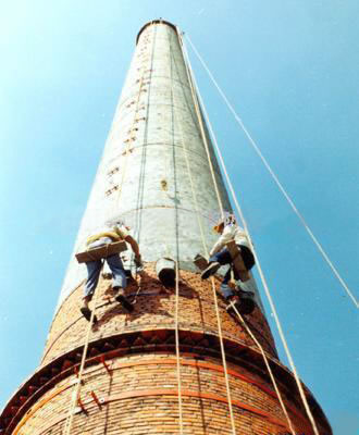 海城市烟囱刷航标工程公司优质企业