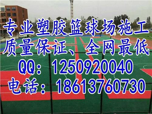 河南塑胶球场施工 河南塑胶球场施工公司 河南 万兴隆