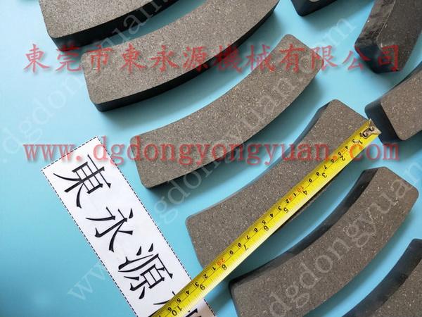耐磨的 aomate刹车板,离合器摩擦块