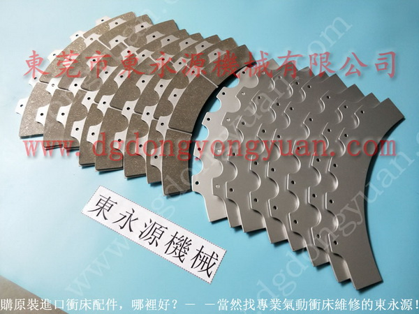 质量好的 胜龙冲床离合片,DML-045v干式离合器