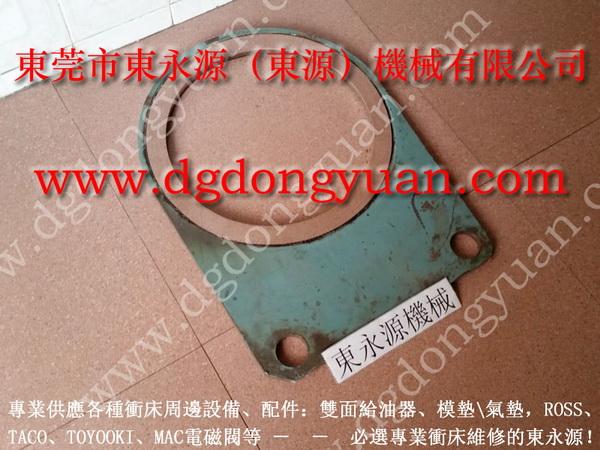 质量好的 胜龙冲床离合块,DML-035V干式离合器
