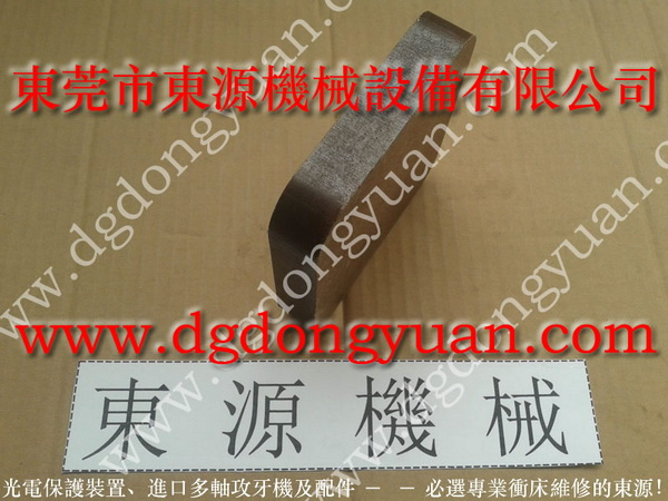 質量好的 勝龍沖床離合塊,DML-035V干式離合器