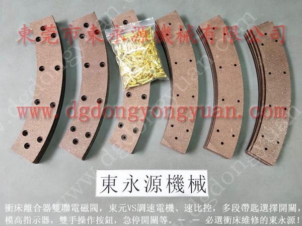 SP1-160冲床刹车板,华霖离合器-冲床配件批发市场