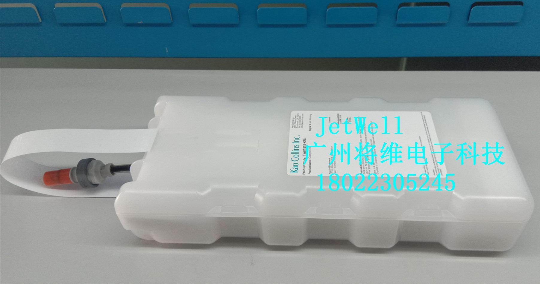 ���a�C工�I油墨 柯林斯TWK-1818 UV���a�C�S媚�水�S家