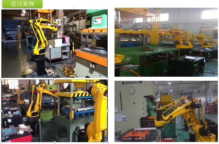 重庆锻造搬运机械手价格成都冲床上下料厂家