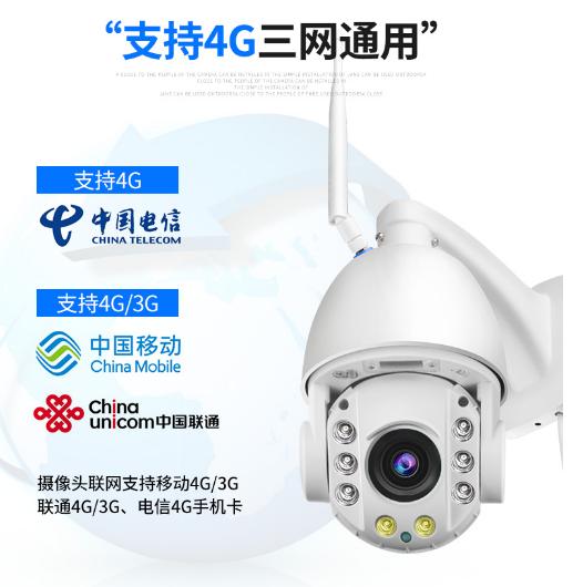 郑州视频监控系统方案