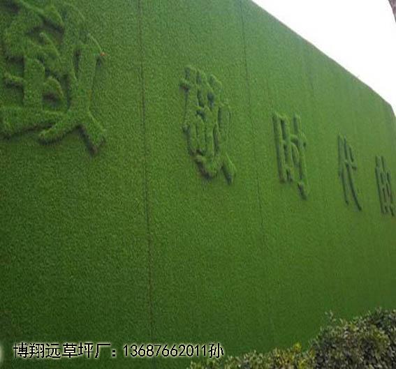 仿真植物墙怎么做厂家直销