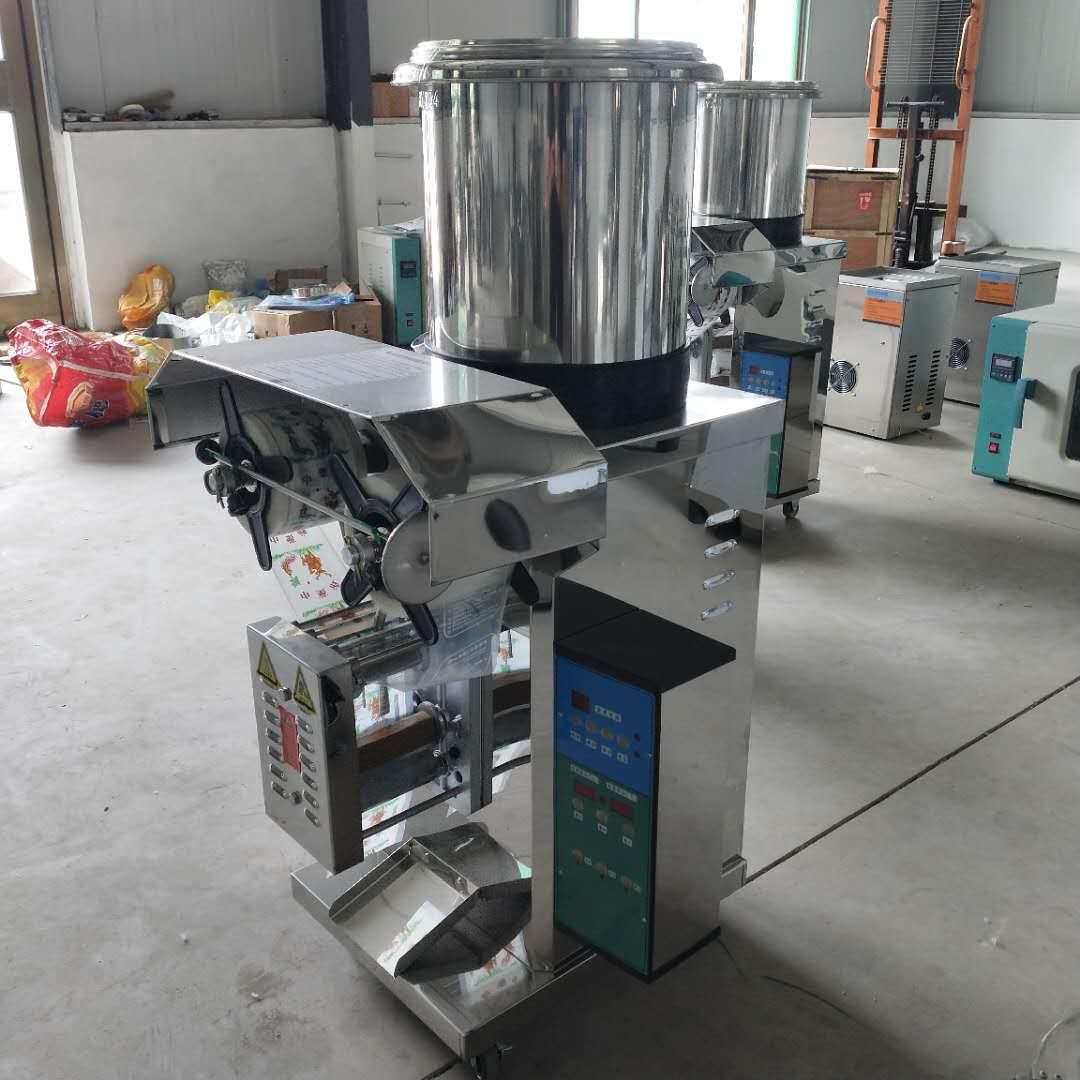 常溫常壓煎藥包裝一體機  自動煎藥包裝機   中藥煎煮包裝機