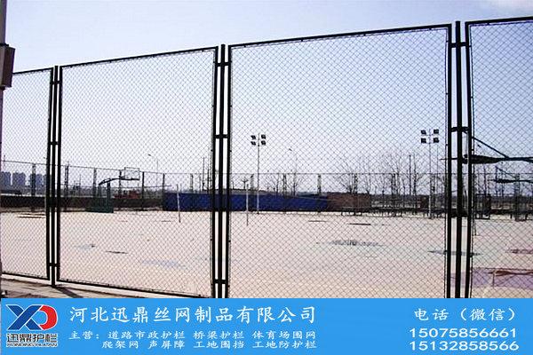 室外籠式足球場圍網價格3米足球場圍欄安裝