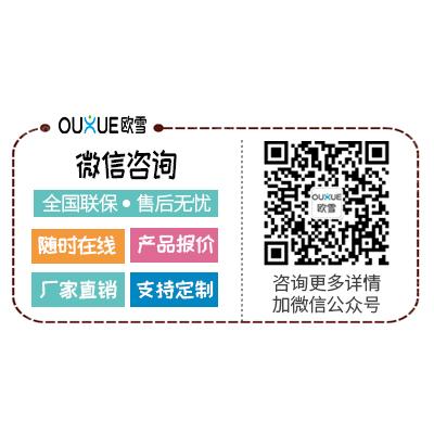 重慶超市冷柜有哪些類型以及各類冷柜