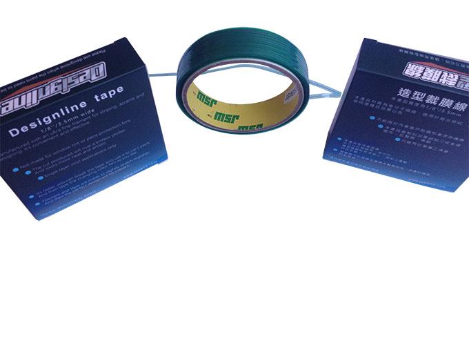 jsw Vinyl Wrap Cutting Tape