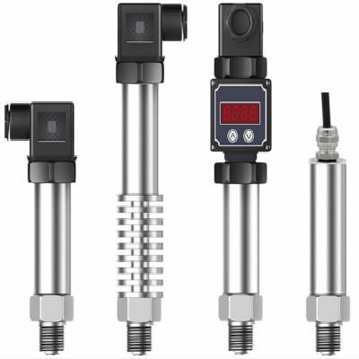 小型壓力變送器-1100小巧型壓力變送器